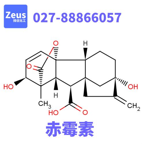 赤霉素 CAS_ 77-06-5