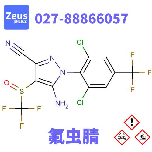 氟虫腈 CAS: 120068-37-3