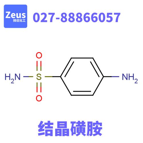 结晶磺胺 CAS: 63-74-1