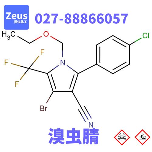 溴虫腈 CAS: 122453-73-0