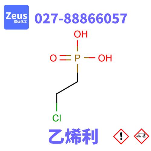 乙烯利 CAS: 16672-87-0